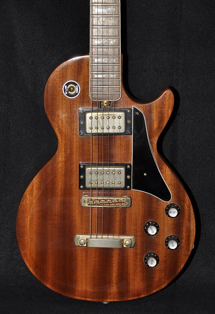 guitare gherson